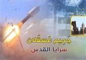 سرایا القدس تعلن عن صاروخ جدید یدخل الخدمة العسکریة