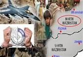 یادداشت: پاکستان، از عملیات علیه تروریستها تا عملیات ضد مفسدان اقتصادی