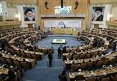 طهران تستضیف المؤتمر الدولی للوحدة الاسلامیة بمشارکة شخصیات من 80 بلدا