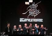 گزارشی از روز پایانی جشنواره بینالمللی فیلم کوتاه تهران/ مهمانانی که لحظه آخر خود را رساندند!