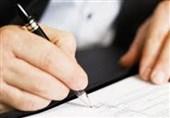 انتصاب مدیرکل جدید بودجه وزارت نفت با امضای معاون بازنشسته زنگنه