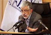 حدادعادل: مبانی تمدنسازی اسلامی از سوی مقام معظم رهبری مورد تاکید قرار گرفته است