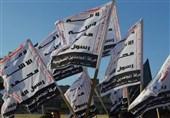 جنبش مجاهدین فلسطین: آمریکا سردمدار تروریسم است