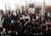 واکنش دانشجویان به سخنرانی «محکوم فتنه 88» در دانشگاه اصفهان