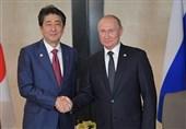 توافق روسیه و ژاپن درباره فعالسازی مذاکرات درباره مشکلات ارضی
