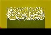 اسکردو میں اتحاد بین المسلمین کانفرنس کا انعقاد/ فرقہ واریت پھیلانے والوں پر سخت تنقید