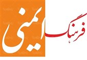 خراسانجنوبی| ارتقایفرهنگ ایمنی باید از دانش آموزان آغاز شود