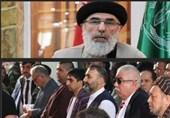 مخالفت حکمتیار با احزاب اپوزیسیون افغانستان