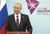 پوتین: تحریمها نمیتواند مانع همکاری روسیه با کشورهای آسهآن شود