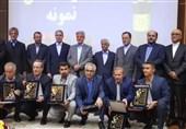 تجلیل از صادرکنندگان نمونه خرما در جشنواره خرما در بوشهر به روایت تصویر