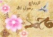 ویژه برنامه جنگ شادی همزمان با سالروز ازدواج پیامبر(ص) در قم برگزار میشود