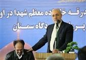 مرزهوایی فرودگاه سمنان پیگیری شود/فرودگاههای سمنان و شاهرود؛ زیرساخت مهم توسعه استان