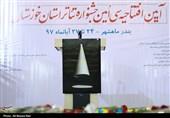خوزستان  آغاز بهکار جشنواره تئاتر خوزستان در بندرماهشهر + تصاویر