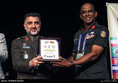 اختتامیه اولین دوره دوره مسابقات تیر وکمان ارتشهای جهان ( سیزم )