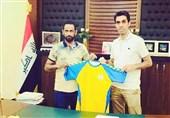 یک فوتسالیست ایرانی دیگر هم به لیگ عراق پیوست