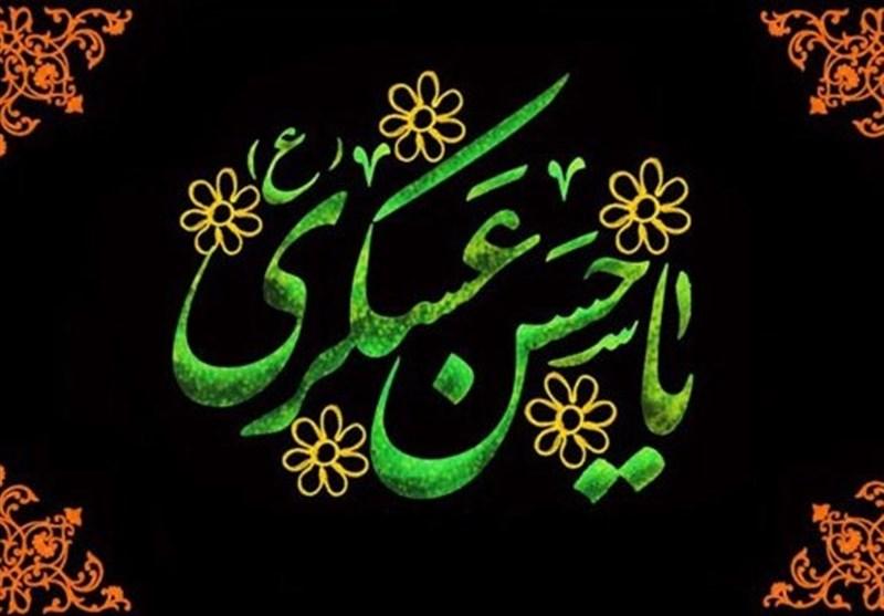 جملهای که امام حسن عسکری (ع) از شنیدن آن خوشحال میشد