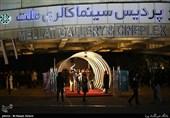 سوت پایان جشنواره بینالمللی فیلم کوتاه تهران