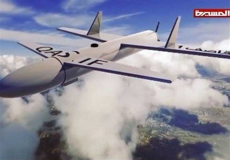 Yemen Launches Drone Attack on Saudi Positions in Asir