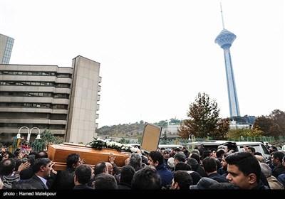 تشییع پیکر مرحوم عبدالرحمان تاجالدین معاون پارلمانی سازمان تامین اجتماعی از مقابل بیمارستان میلاد