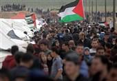 """""""Direniş Meşru Haktır"""" Cuması Gösterilerinde 25 Filistinli Yaralandı"""