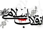100 مستند خبری به مناسبت چهلمین سالگرد انقلاب در صداوسیمای اصفهان تولید شد