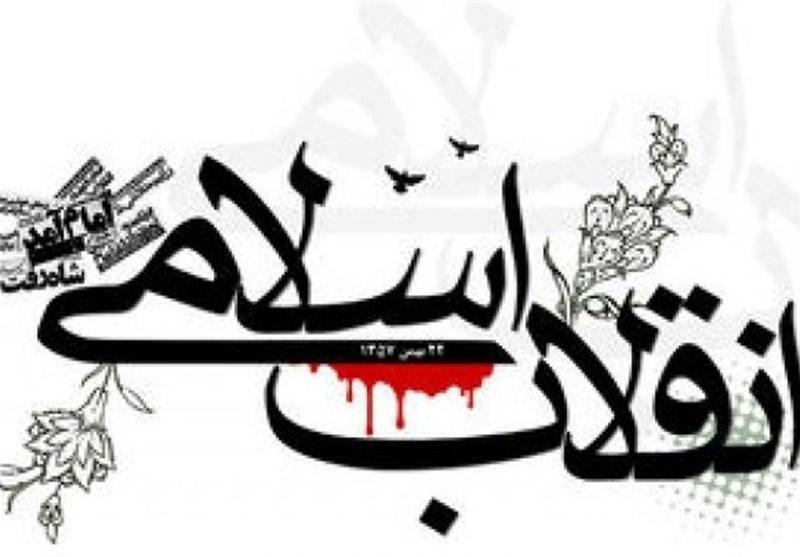 133 ساعت برنامه تلویزیونی به مناسبت سالگرد پیروزی انقلاب در شبکه سهند تولید میشود