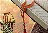 سهم قرآن از بودجه فرهنگی کشور چقدر است؟