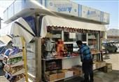یاسوج| کیوسکهای عرضه مواد غذایی سلامت دانشآموزان را تهدید میکند