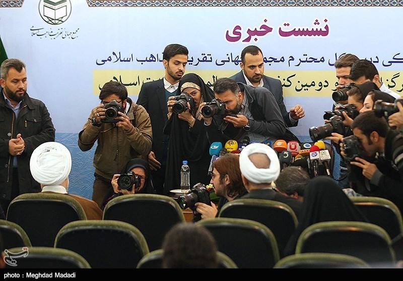 المؤتمر الصحفی للأمین العام للمجمع العالمی للتقریب بین المذاهب الإسلامیة