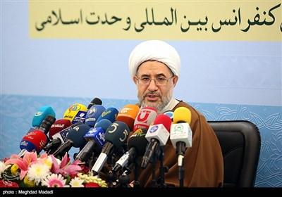 ایران میں عالمی اتحاد امت کانفرنس