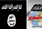 گزارش تسنیم| یارگیری «حزب التحریر»؛ روی دیگر سکه داعش در غرب افغانستان