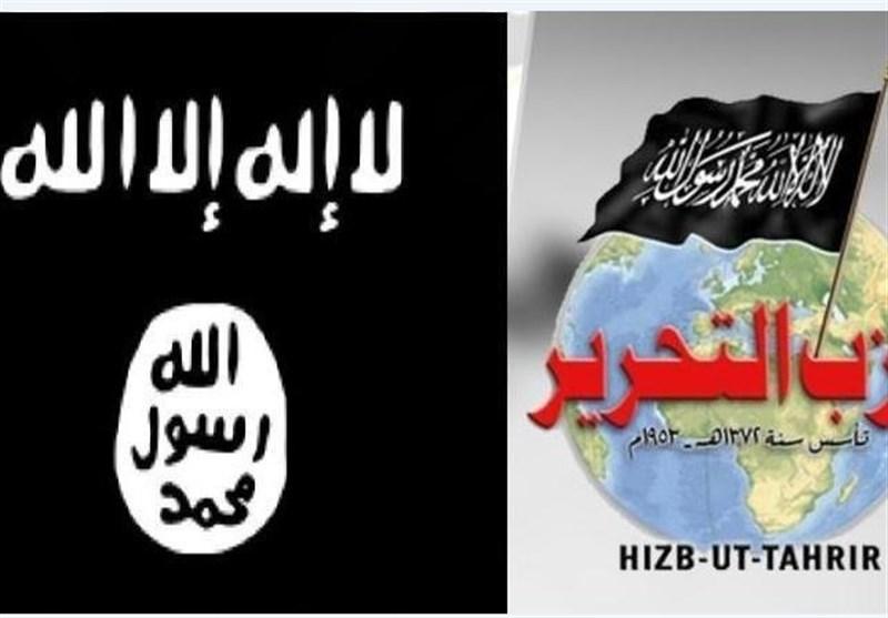 «حزب التحریر»؛ روی دیگر سکه داعش در افغانستان