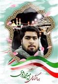 درگذشت پیشکسوت اردوهای جهادی حین اعزام به مناطق محروم