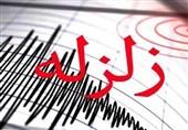 161 پسلرزه از شامگاه گذشته تاکنون در مناطق زلزلهزده کرمانشاه به ثبت رسیده است