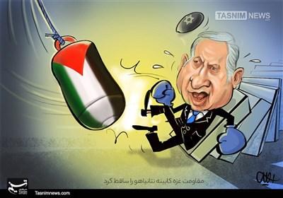 کاریکاتور/ مقاومتغزه کابینهنتانیاهو را ساقطکرد