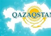 گسترش ناسیونالیسم و احتمال تکرار سناریوی اوکراین در قزاقستان