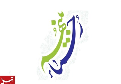 اتحاد بین المسلمین وقت کی اہم ضرورت ہے