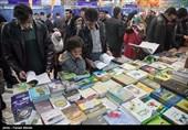پانزدهمین دوره انتخاب کتاب سال خراسانرضوی در مشهد برگزار میشود