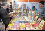 20 کتاب در کانون نشر فرهنگ اسلامی کاشان رونمایی شد