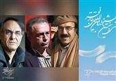 اسامی گروه انتخاب آثار ایرانی مسابقه تئاتر بینالملل بخش صحنهای اعلام شد