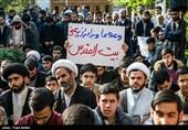 تجمع طلاب مدرسه مروی در حمایت از مردم یمن