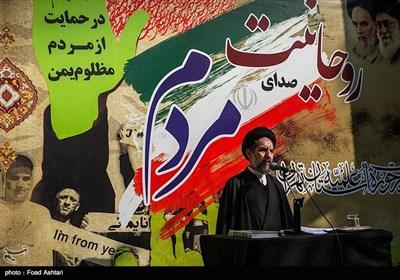 تجمع اساتید و طلای مدرسه مروی در حمایت از مردم یمن