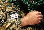 مستند شهدای مدافع حرم لرستان در شبکه افلاک پخش میشود