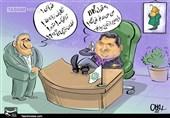 کاریکاتور/ شهرداری با شعار ما نمیتوانیم!!