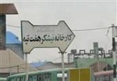 تکذیب وضعیت نامساعد جسمانی بازنشسته هفتتپه؛ دستگیری نجاتی ربطی به اعتراضات ندارد