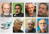 معرفی داوران فیلمهای سینمایی مسابقه ملی جشنواره مقاومت