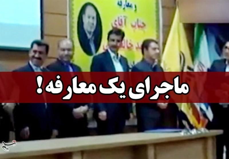 واکنش فعالان سیاسی٬ مدیران و نخبگان به مراسم معارفه مدیرکل پست خراسان شمالی+فیلم