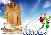 چهارمین اجلاس نماز در استان قم برگزار میشود