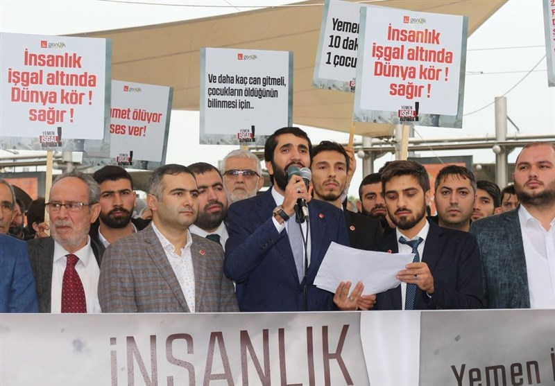 Turks Stage Nationwide Rallies against Saudi Crimes in Yemen (+Photos)