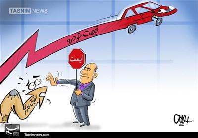کاریکاتور/ حقوق کارگران در ایستگاه تبعیض!!!